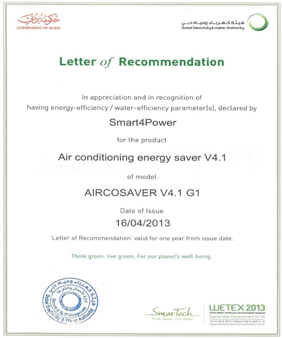 Smart4Power,energy efficiency dubai,energy audit dubai,ESCO dubai