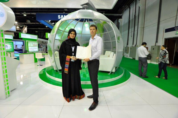 Smart4Power takes part in WETEX.