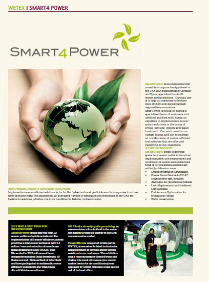 Smart4Power, selected as one of the stars of the WETEX exhibition.