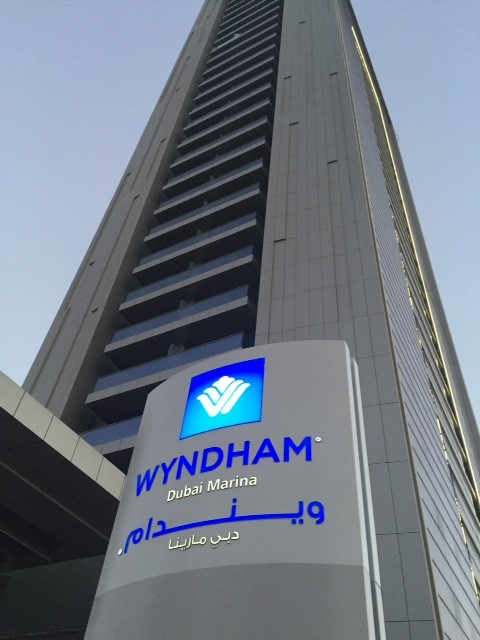 Smart4Power signs guaranteed savings contract with First Group for the implementation of energy conservation measures at Wyndham Dubai Marina