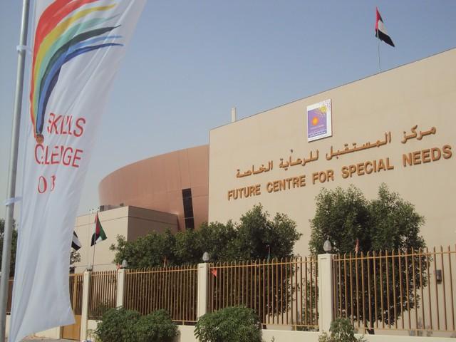 Future Rehabilitation Centre